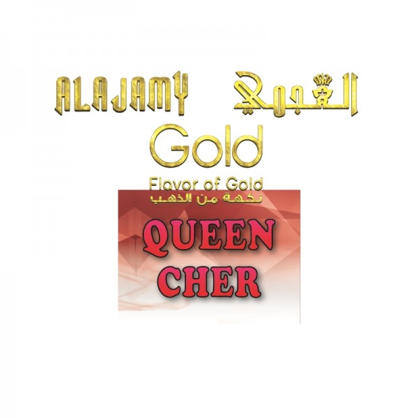 Alajamy Gold Queen Cher (200 g)