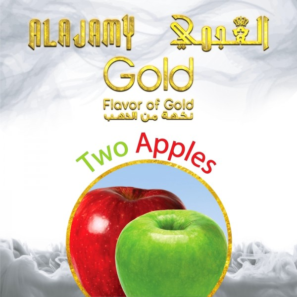 Alajamy Gold Two Apple (200 g)